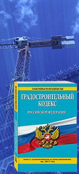 строительство ООО ЭКСПОСТРОЙ