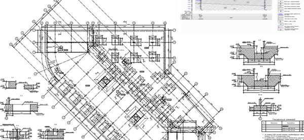 ЭКСПОСТРОЙ - проектирование, функция заказчика, строительство, строительно техническая экспертиза